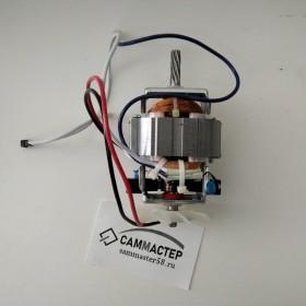 Двигатель мясорубки 250W HC-7025 MMR007 AC 220/240V