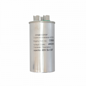 Конденсатор пусковой 30+1,5 мкФ, 450 В, металлический корпус