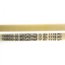 Ремень 1115 H7 L-1073мм, бел.